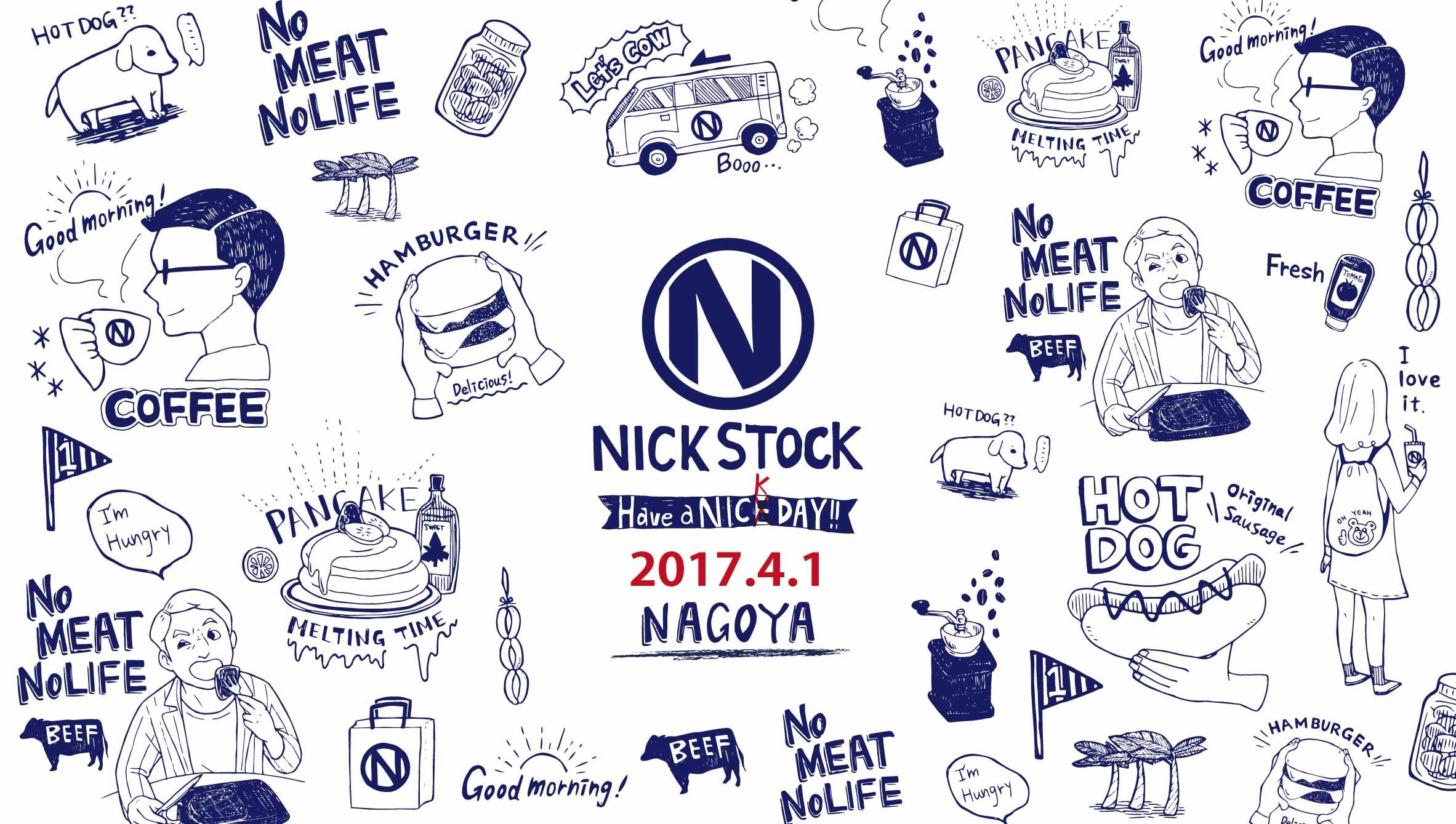 NICK名古屋広告画像2-01