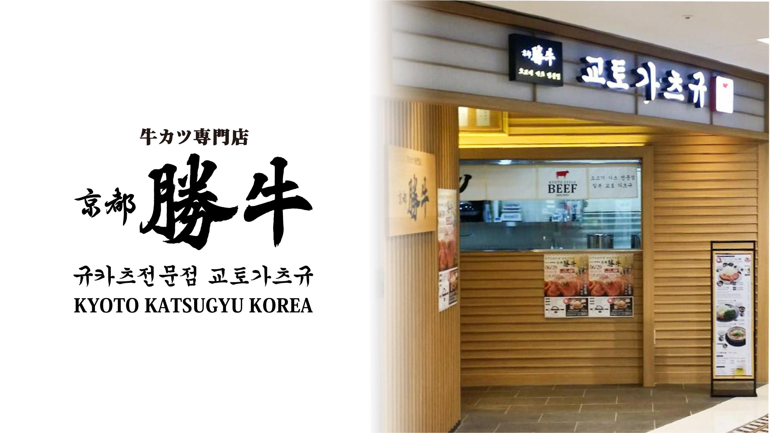 HP更新画像(韓国)8号店-01