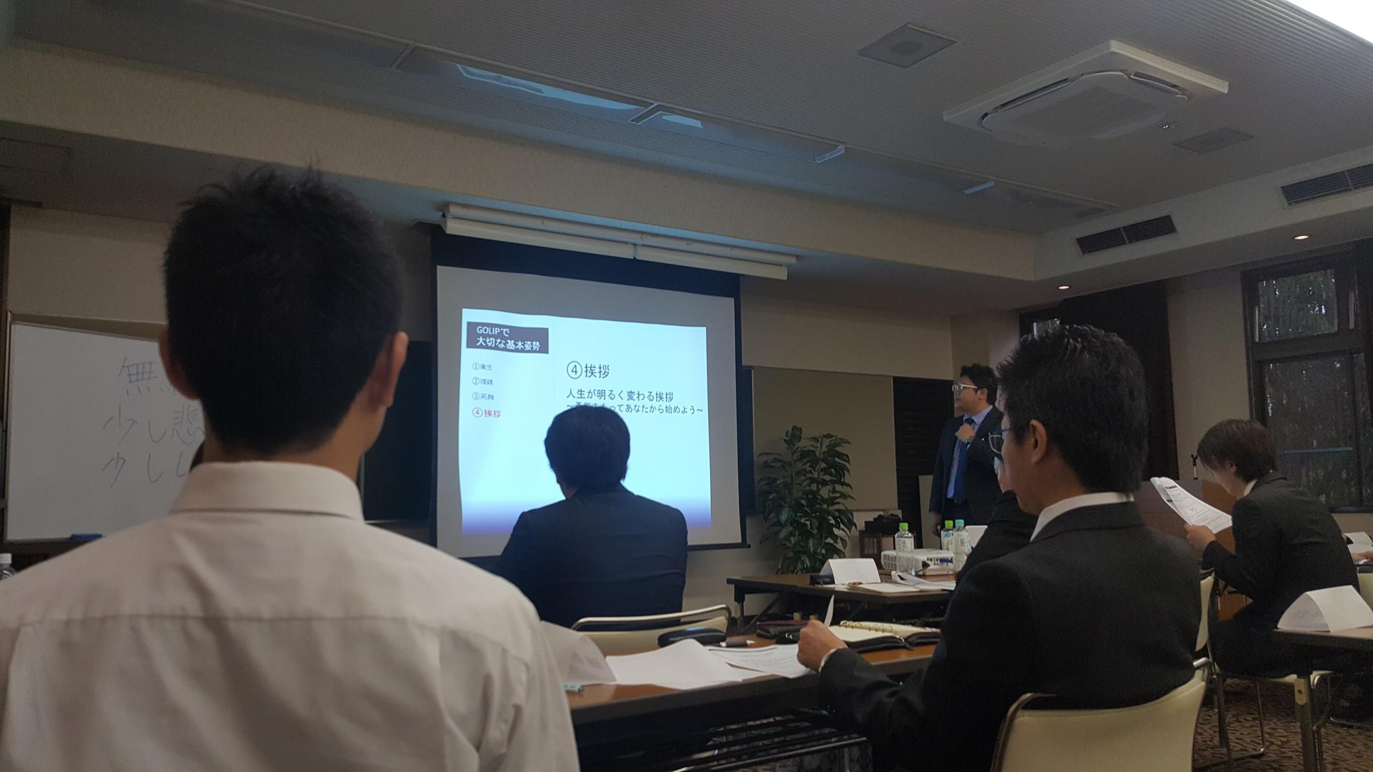 社長塾 6期_170623_0024