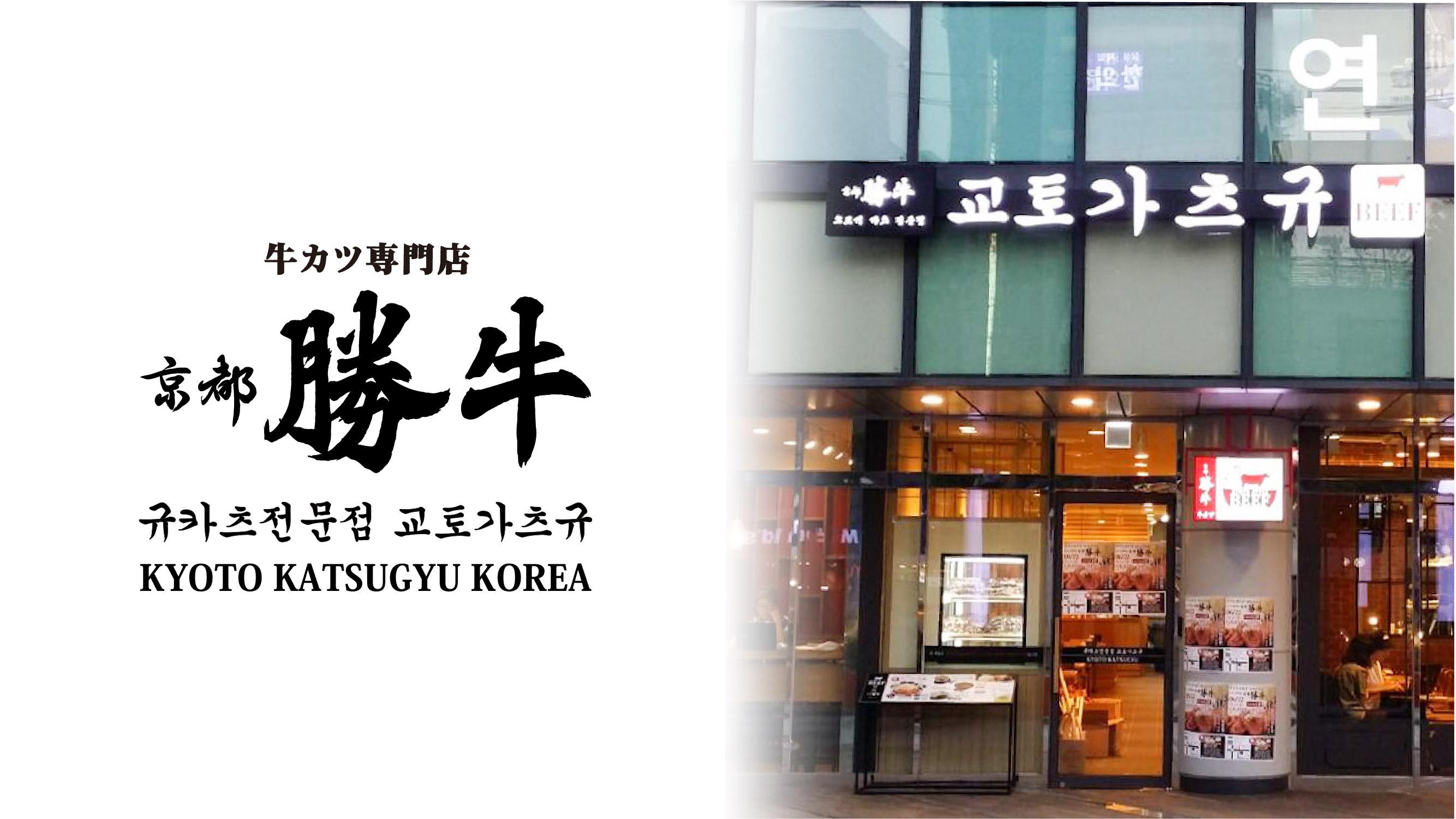 HP更新画像(韓国)-01