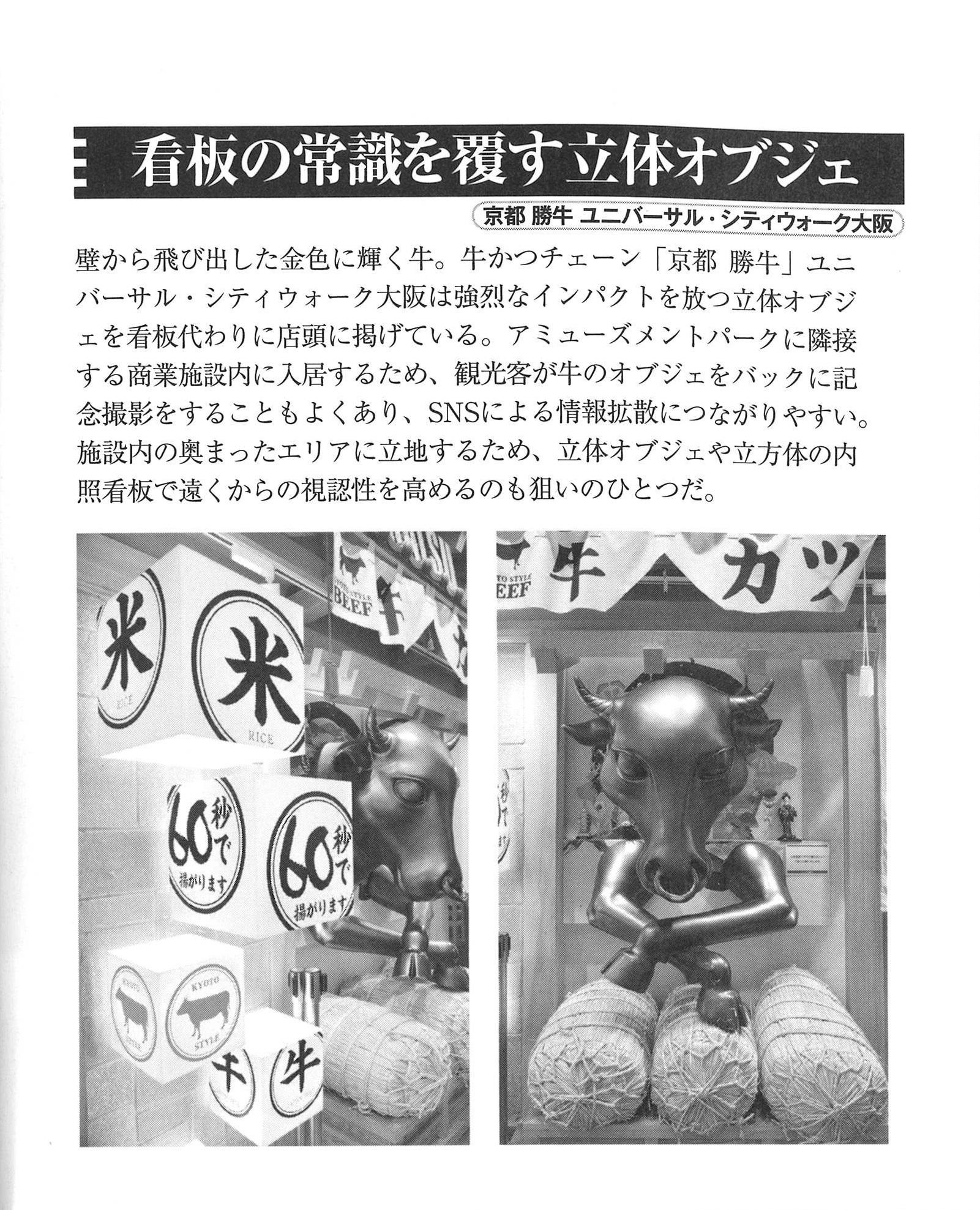 171027月間食堂(KGUCW)jpg
