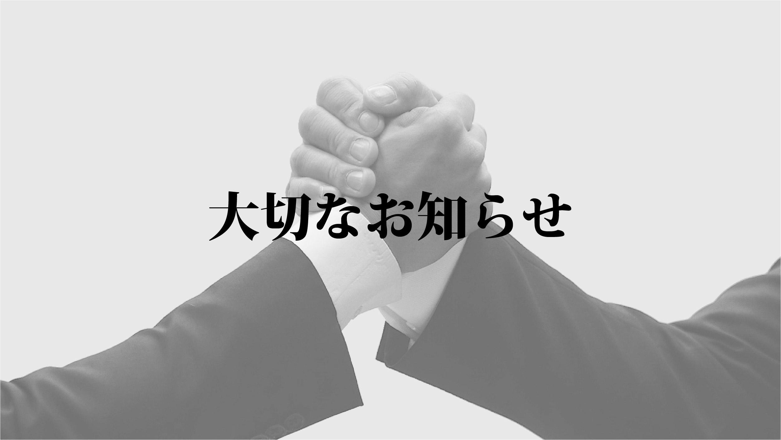 WEB画像レギュレーション-01
