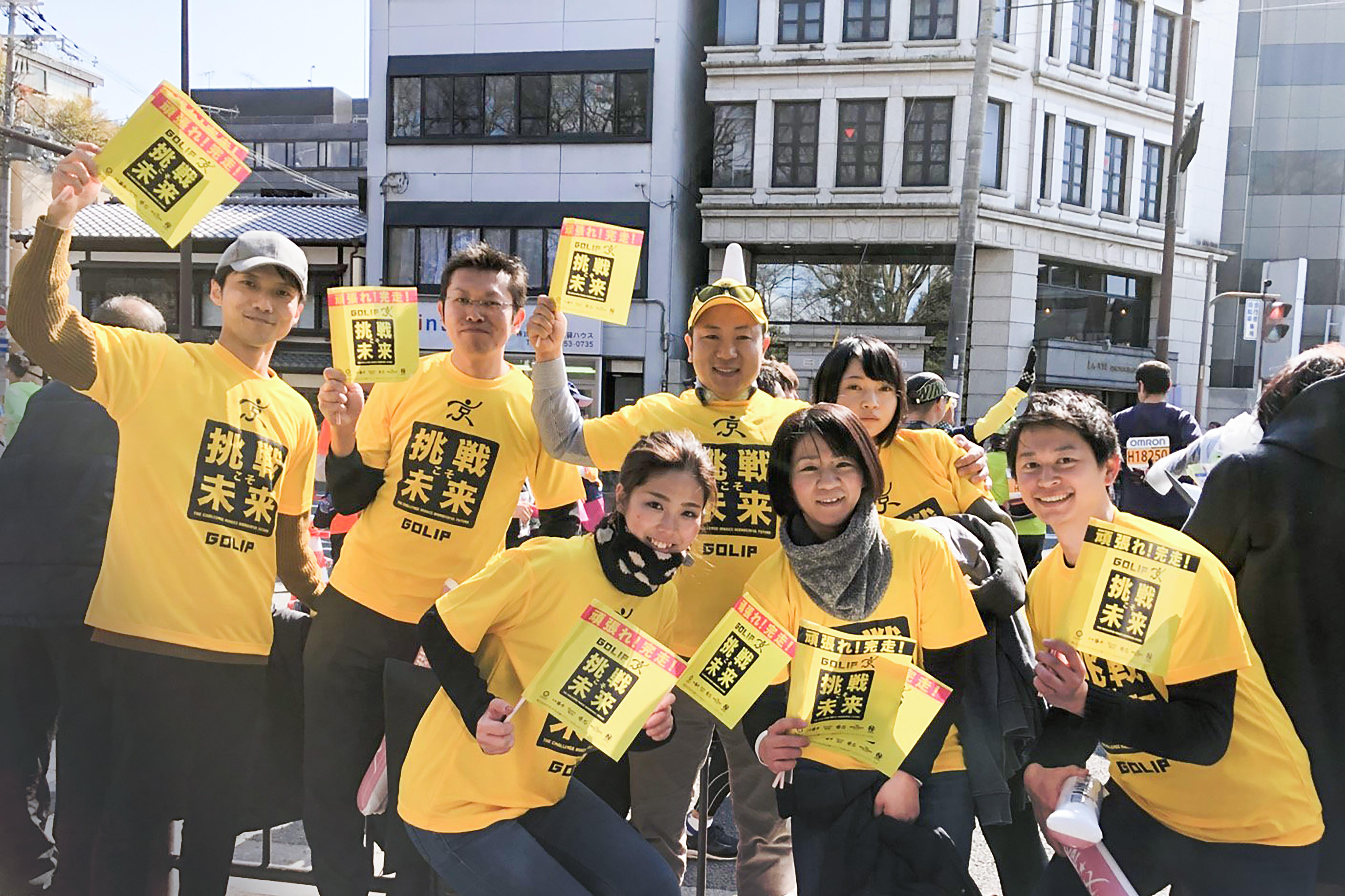 72京都マラソン_丸太町