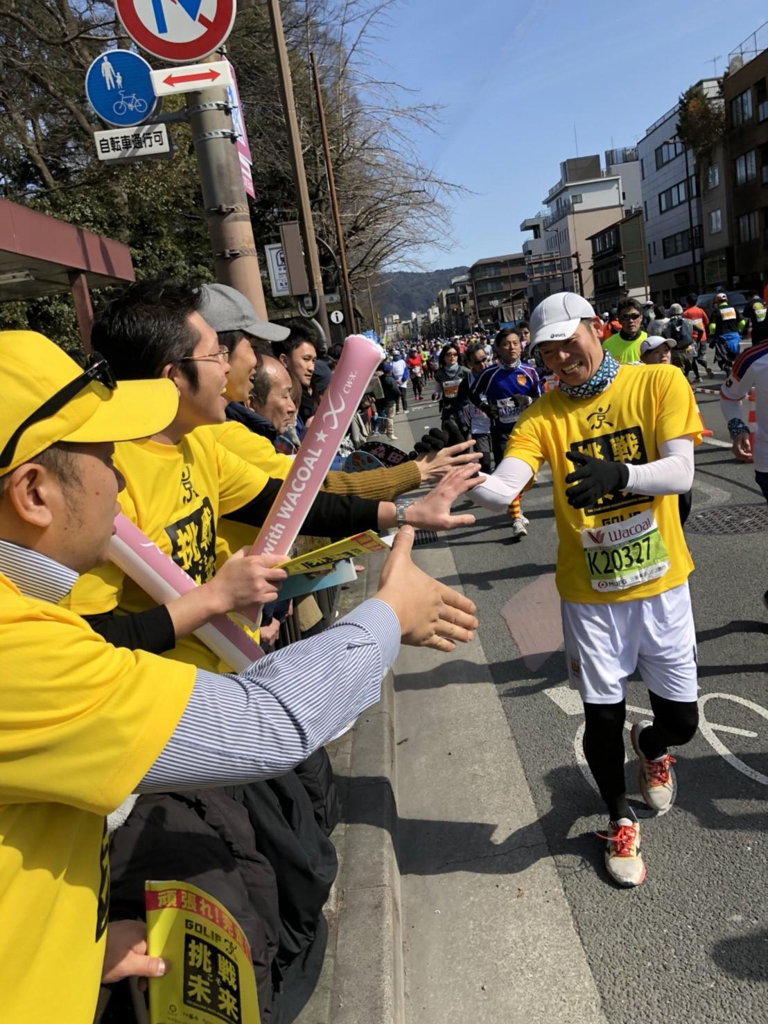 2018京都マラソン_180220_0043