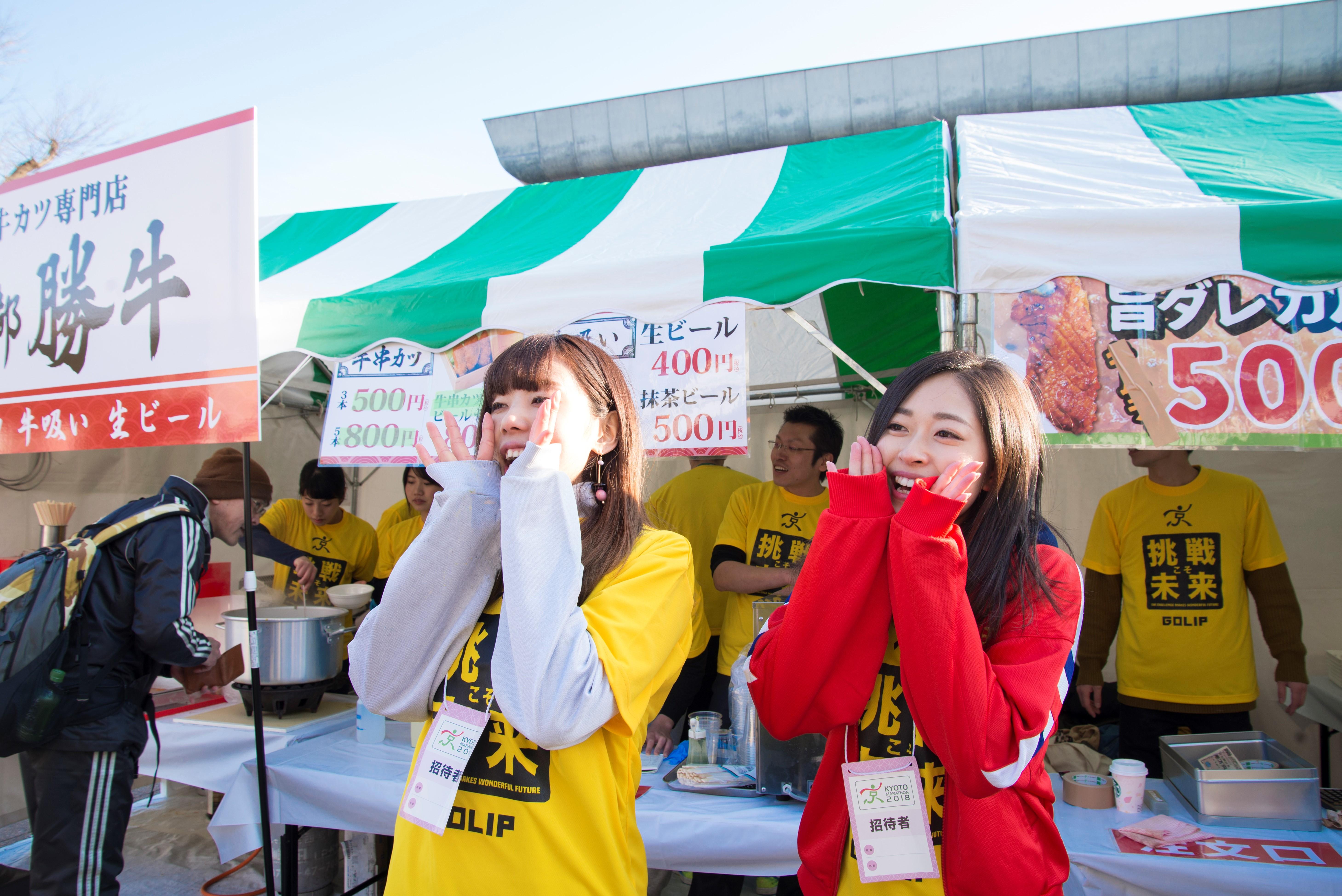 72京都マラソン_屋台02