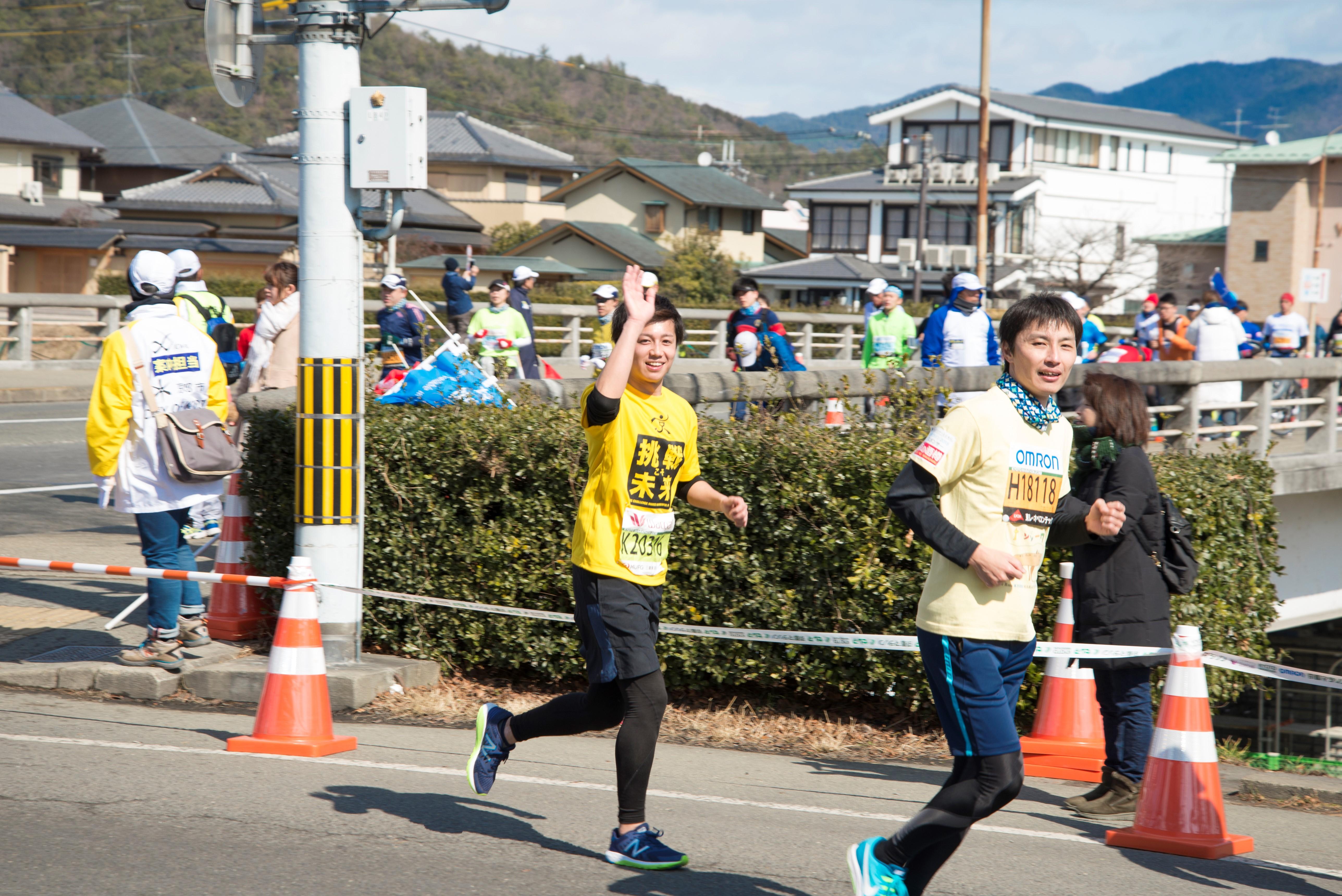 72京都マラソン_吉岡_北山