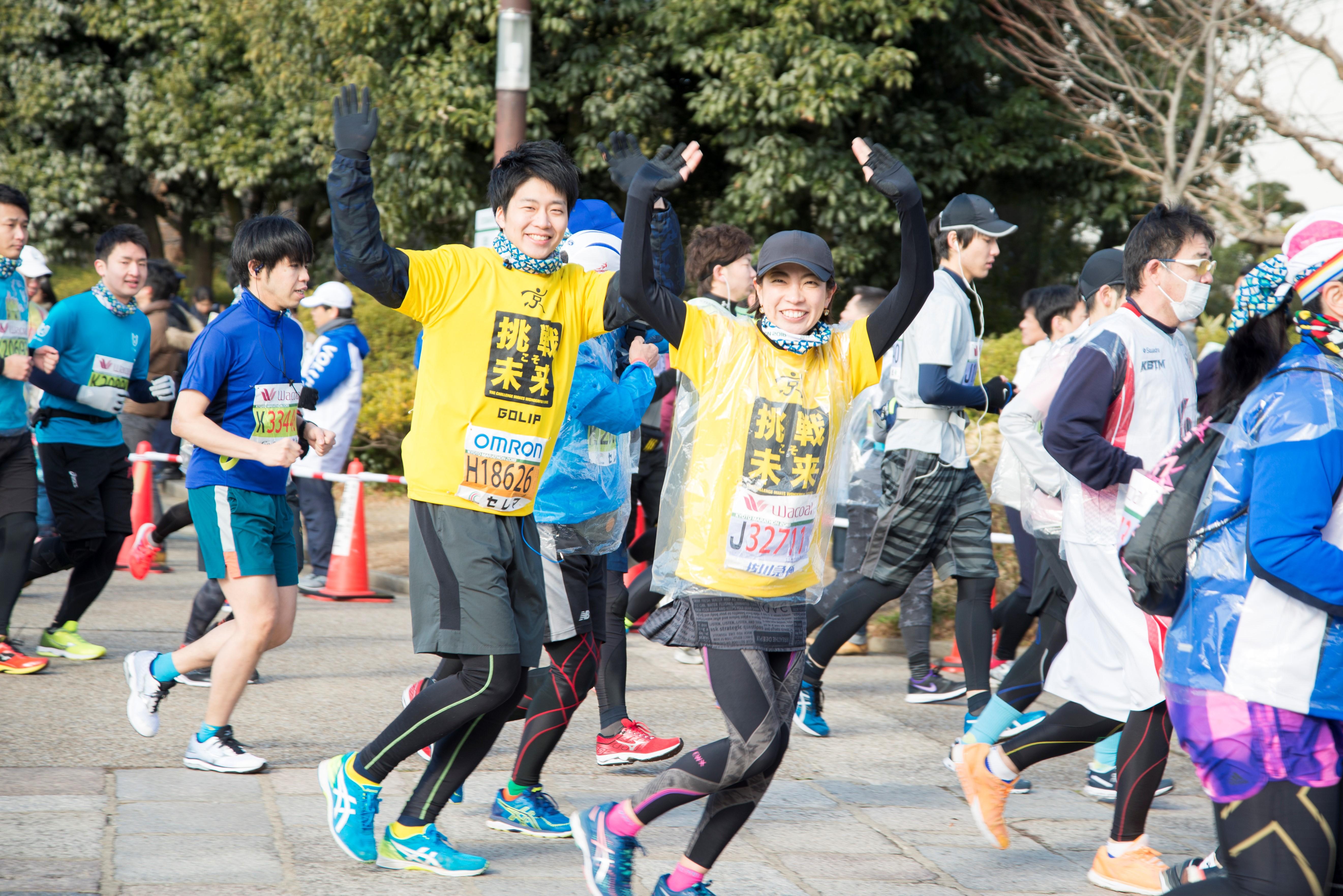 72京都マラソン_スタート01