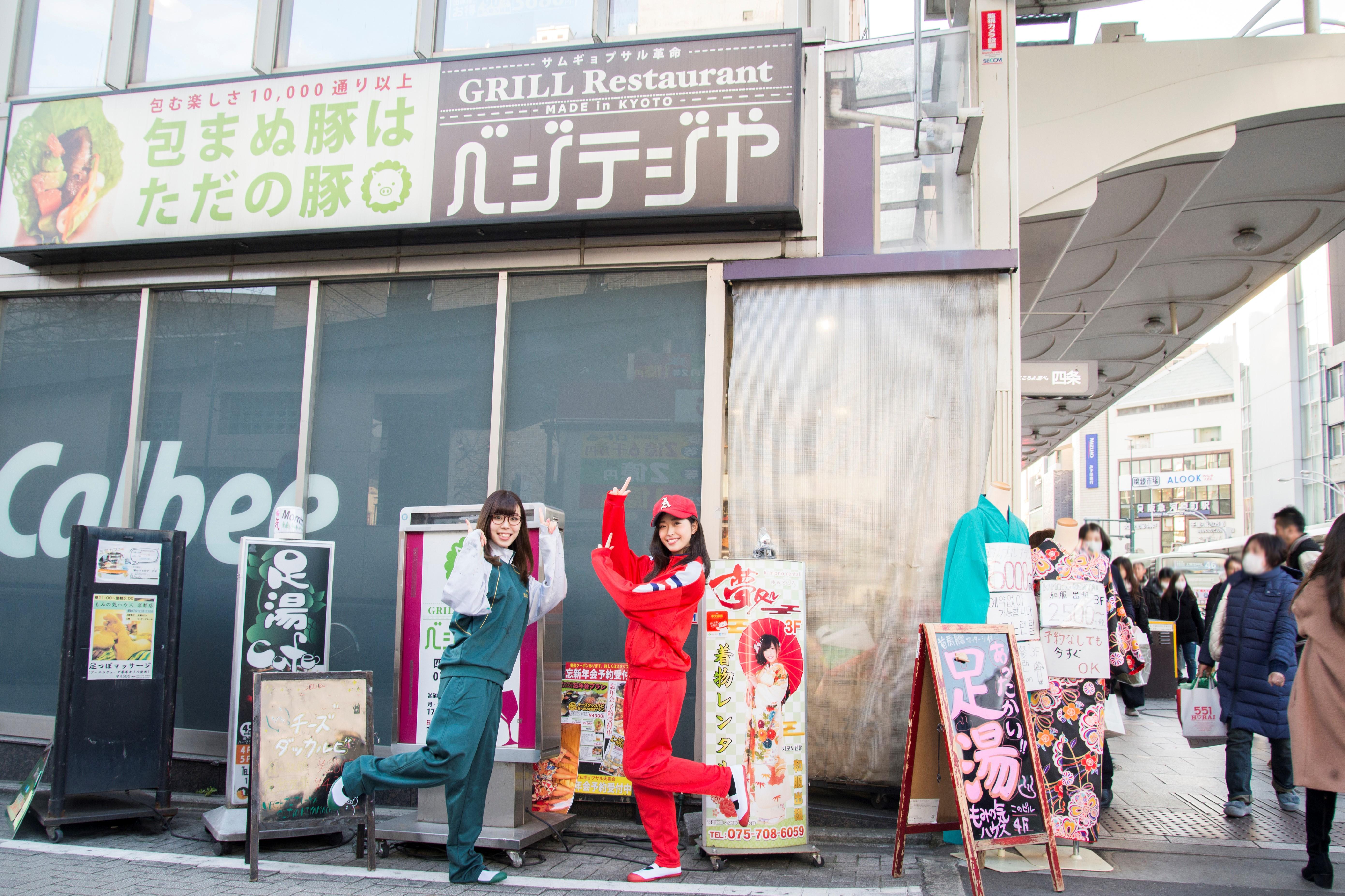 72VG_田中豊永11