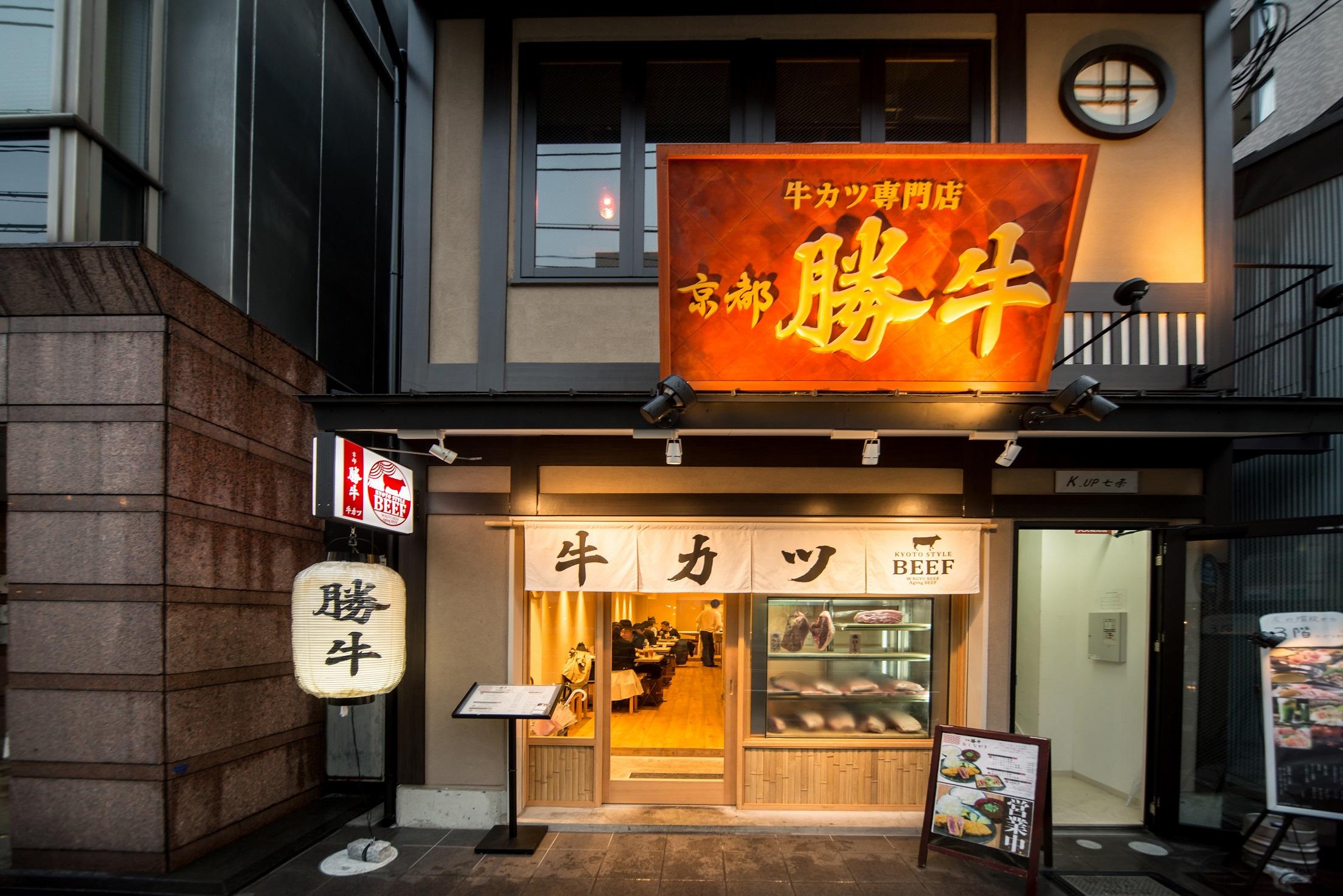 京都駅前_外観