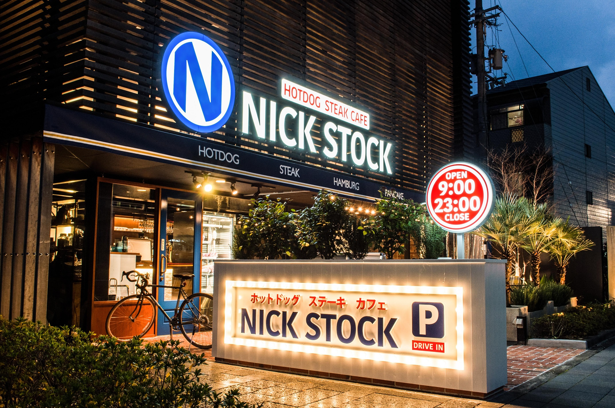 NICK STOCK 1号店(京都リサーチパーク店)外観