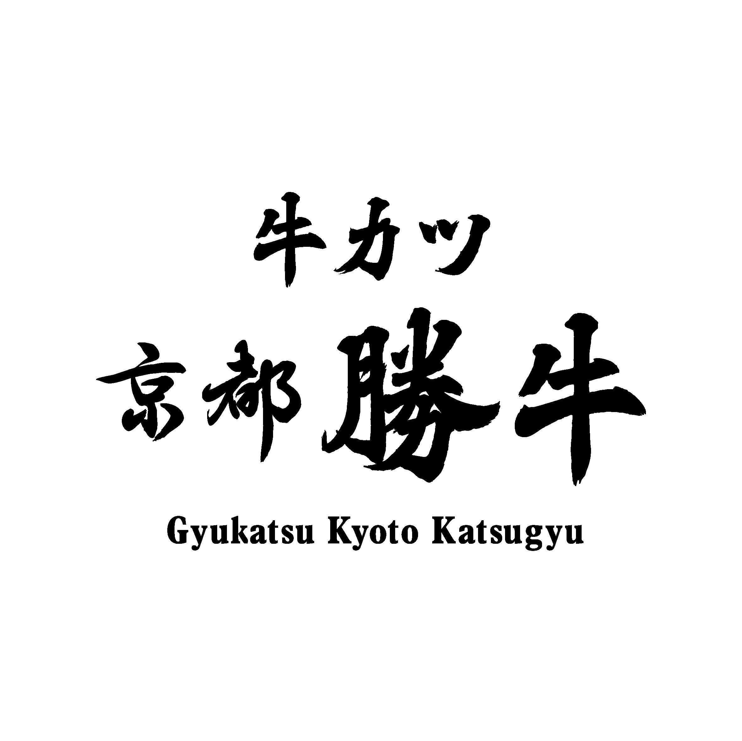 KG新ロゴ英文字付